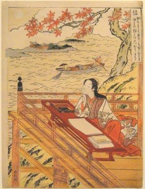 Murasaki Shikibu
