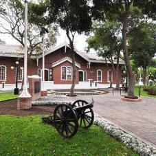 Museo Mariscal Andrés Avelino Cáceres
